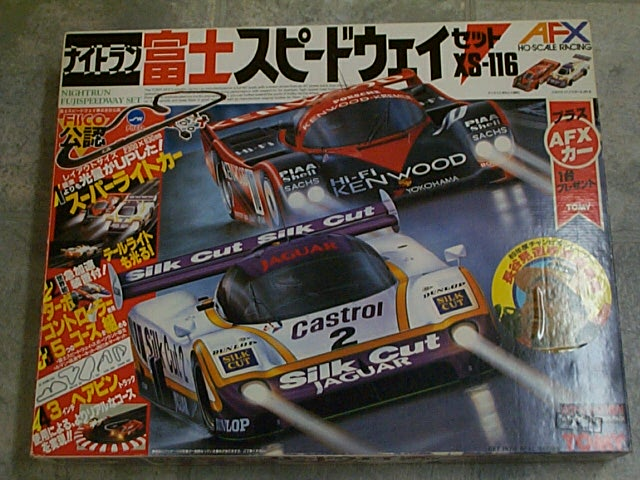 Tomy afx slot car racing sets blackjack dog park